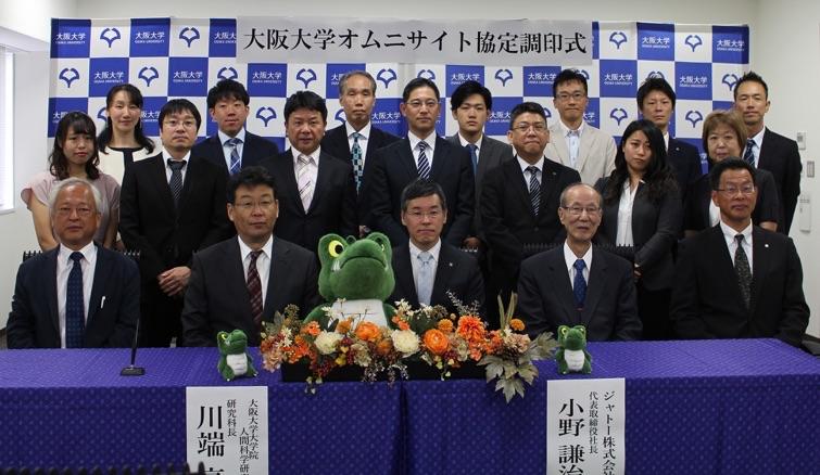 2018年9月26日、大阪大学大学院...