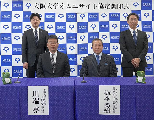 2018年12月27日、大阪大学大学院...